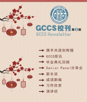 GCCS news letter May 2019